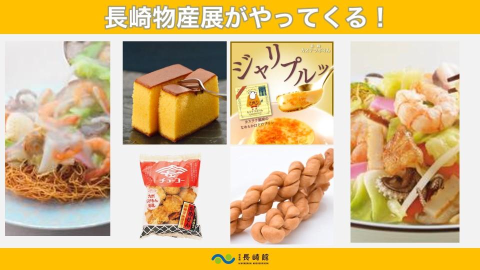 nagasaki_1920-0-0-0-0-1621507470.jpg