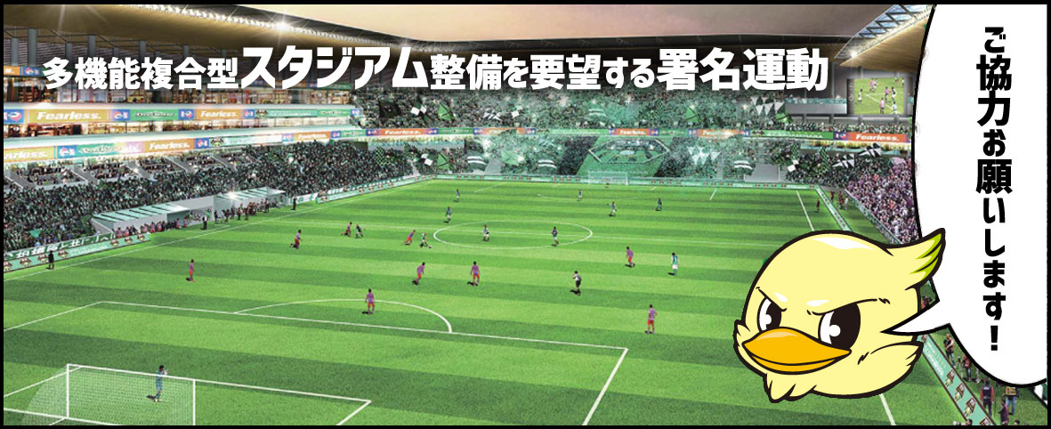 stadium03.jpg