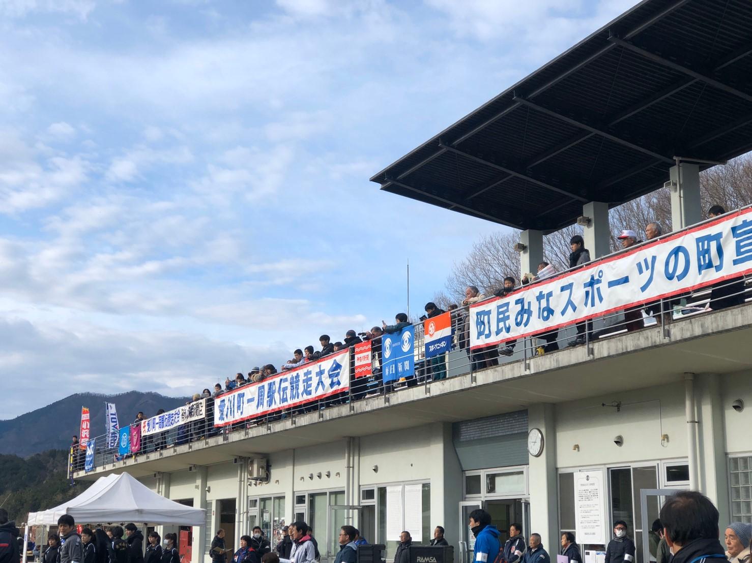 2020112愛川駅伝_200114_0011.jpg