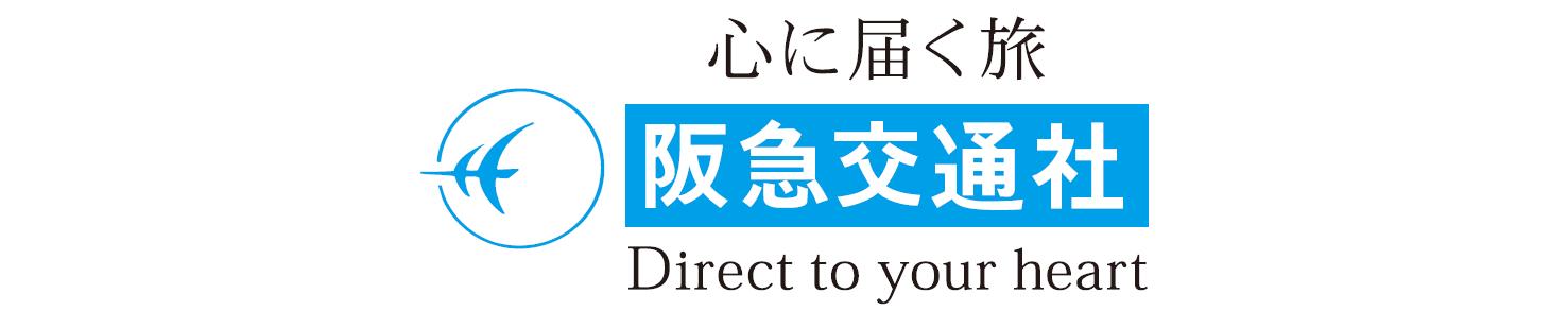 阪急.png