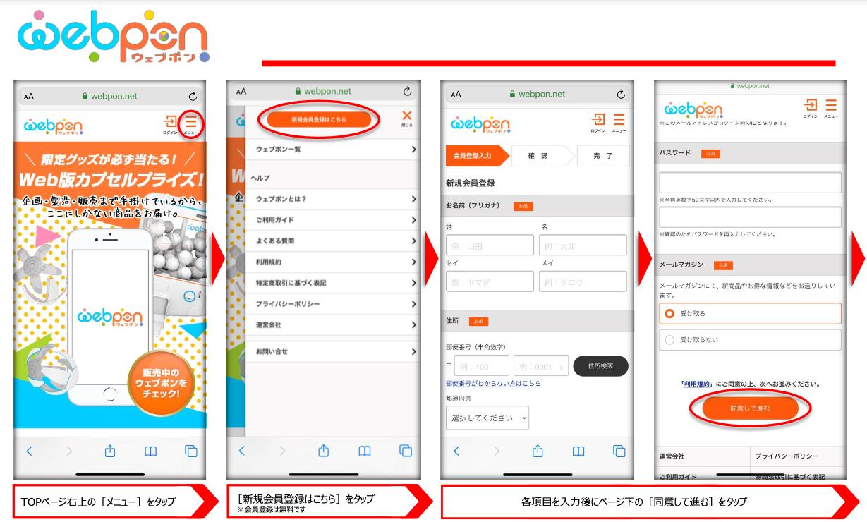 webpon1.png