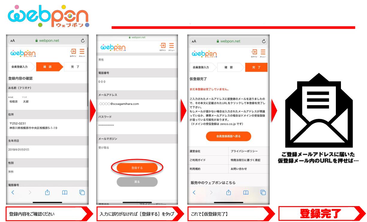 webpon2.png