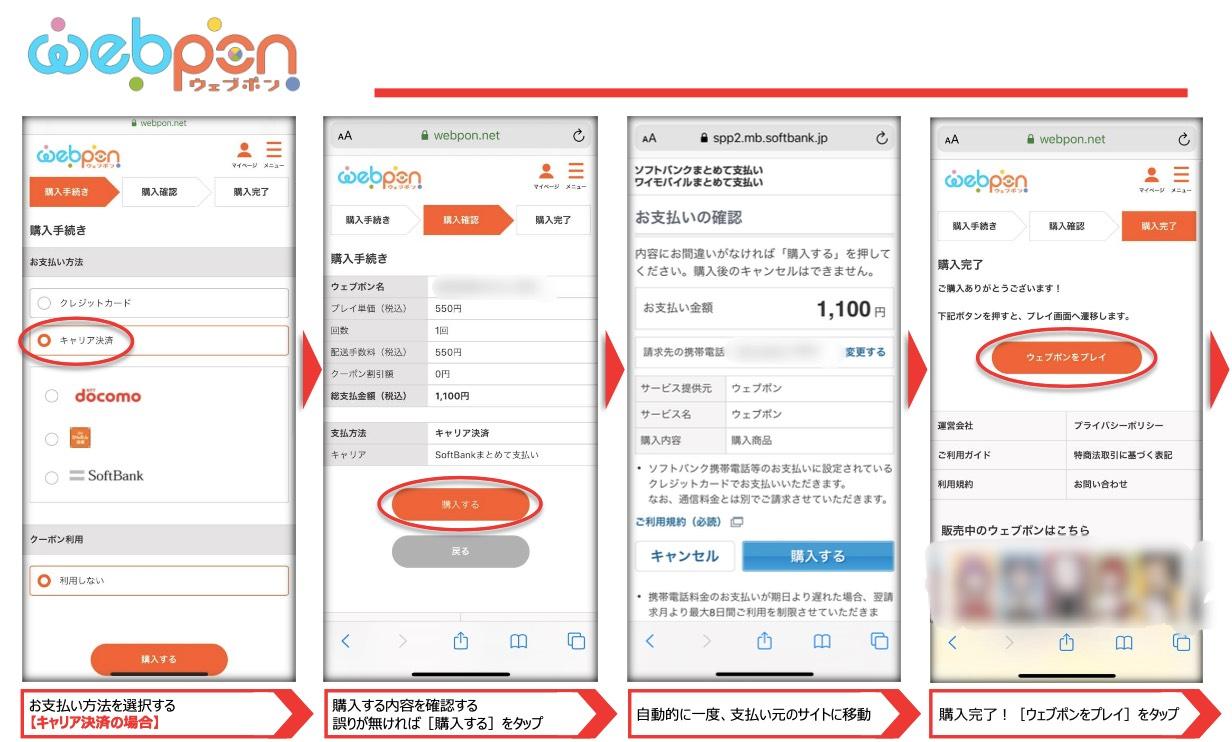 webpon4.jpg
