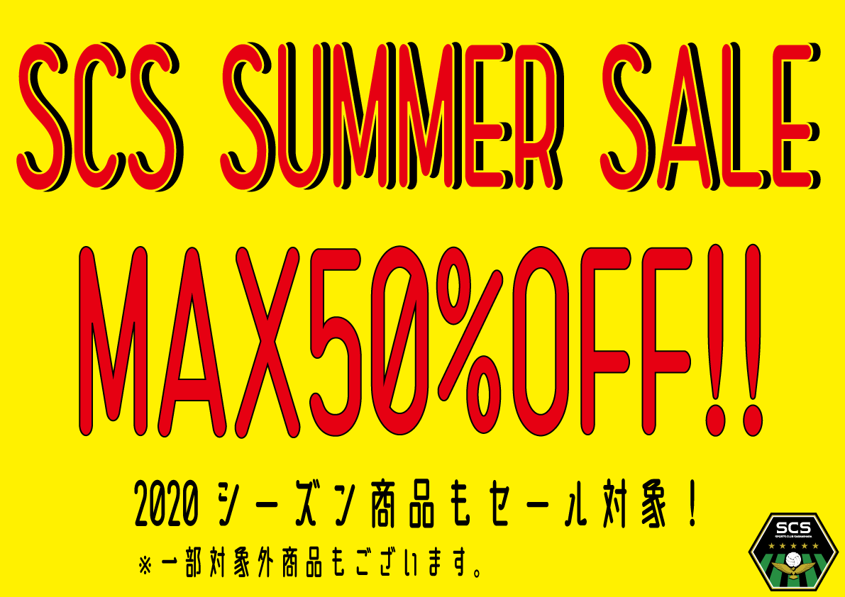 summersale_売り場.png