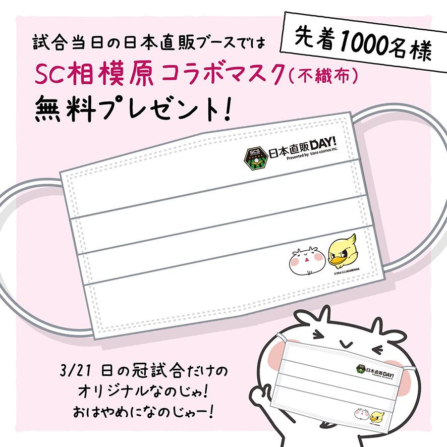 やぎ蔵-01.jpg