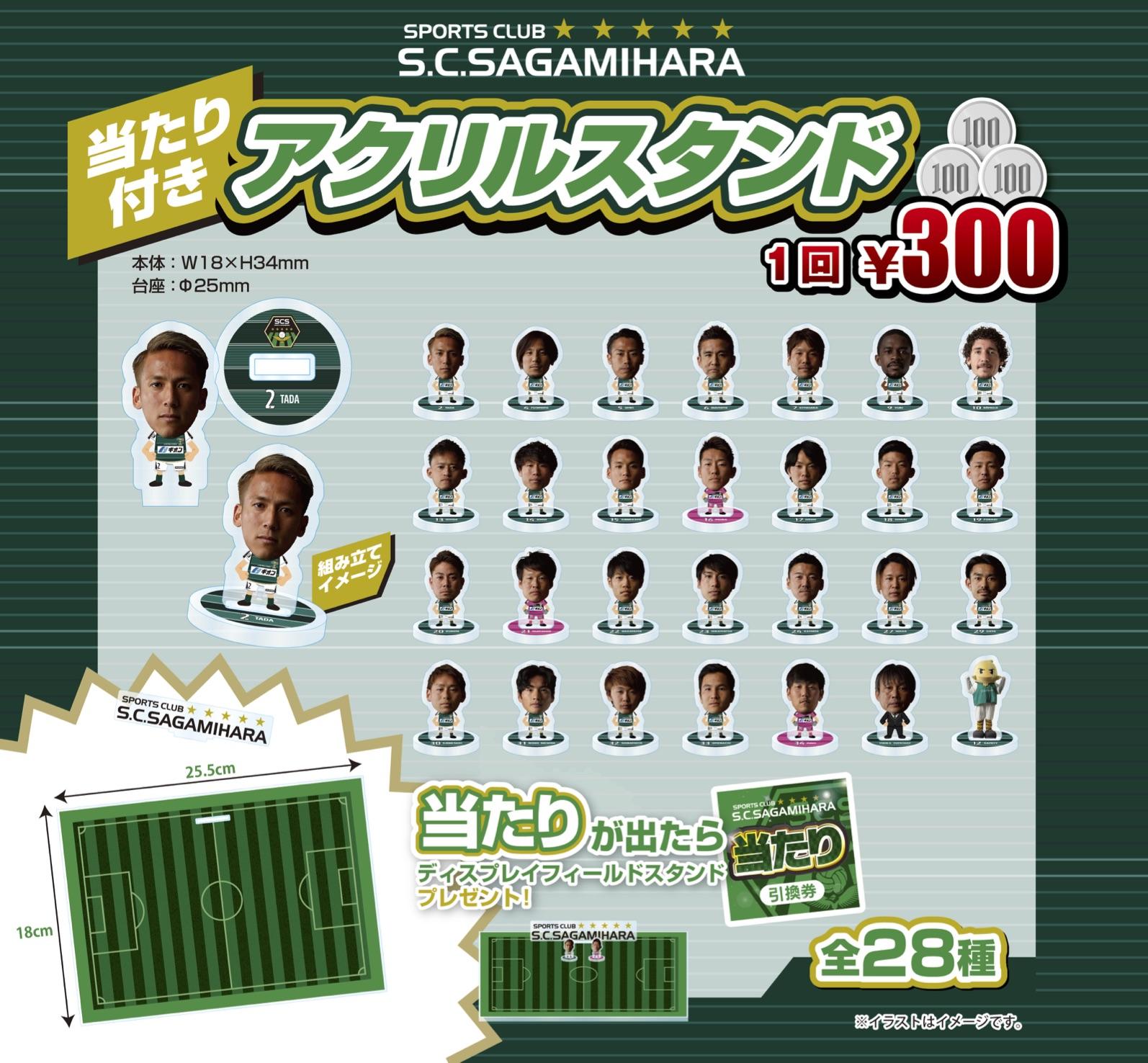 sagamihara_acrylstand_daishi_0317.jpg