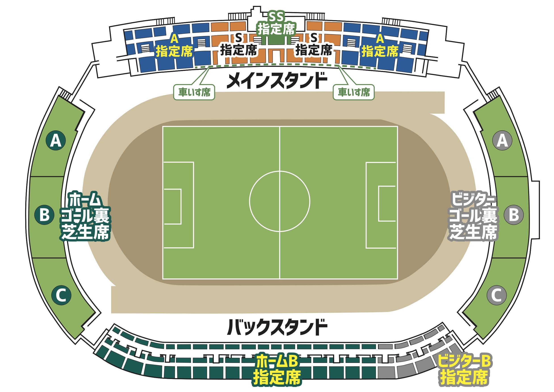 2021_スタジアム座席図_0315.jpg