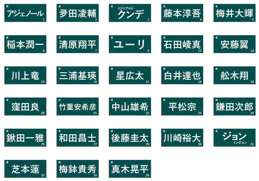 プレイヤーフェイスタオル_1.jpg