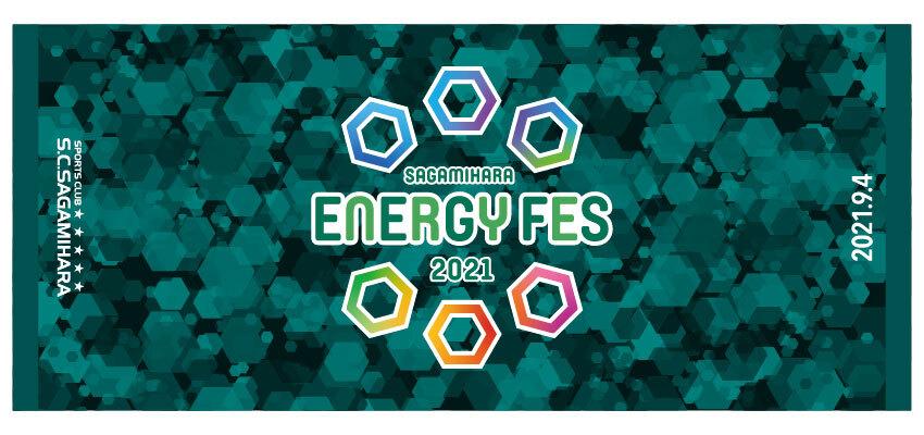 「SAGAMIHARA-ENERGY-FES」フェイスタオル.jpg