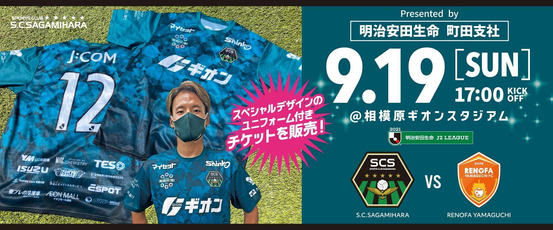0919_町田支社入り (1).jpg