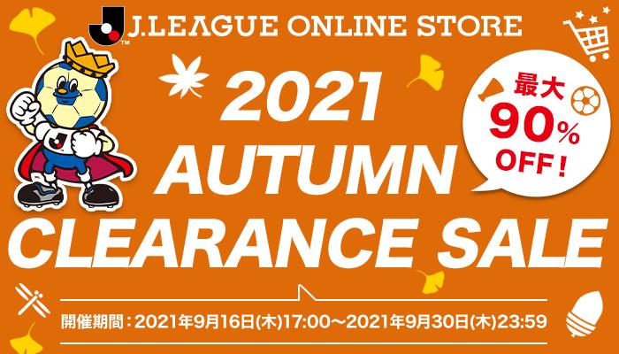 20210916_jos_autumnsale_700x400_a.png