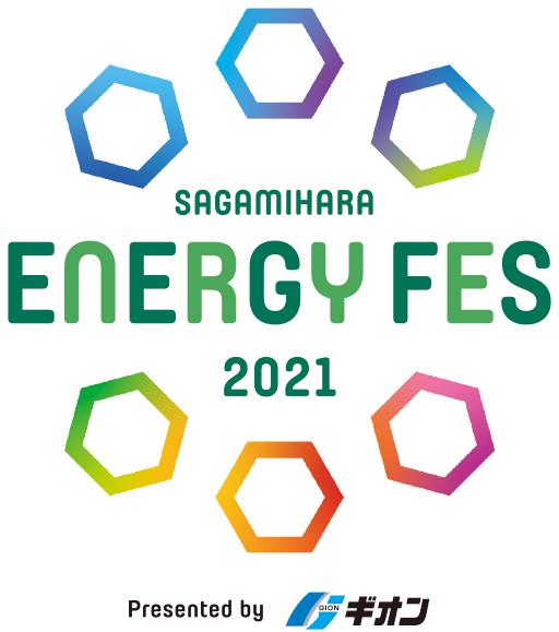 energy fes logo