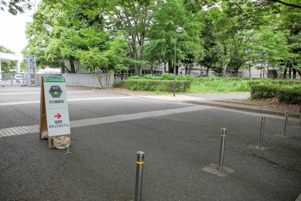 原当麻駅からバスでのアクセス